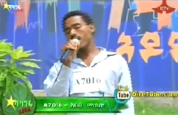 Abebe Metelo Vocal Contestant Hawassa City