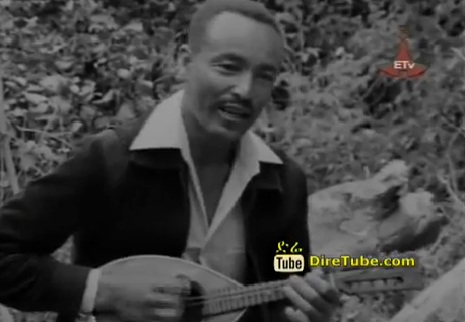 Old Classical Ethiopian Music Videos