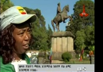 The Latest Amharic News March 02, 2014