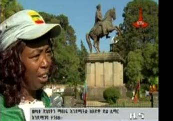 The Latest Amharic News March 02, 2014