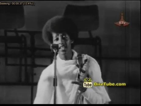 Ethiopian Classical Music Video