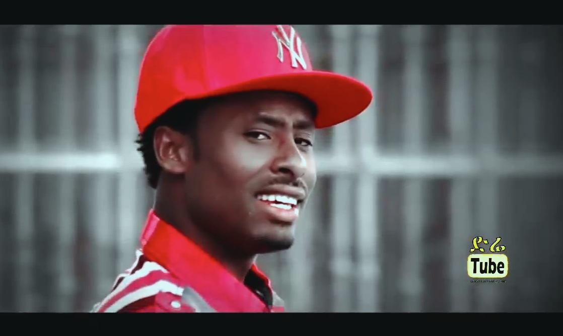 Neyelign [New Ethiopian Music Video 2015]