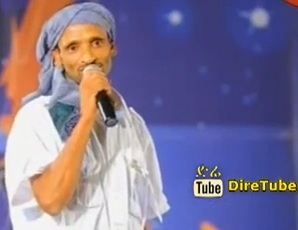 Tadesse Negatu Vocal Contestant Dire Dawa