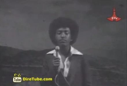 Minyahel Tilahun - Yemayawkut Ager - Timeless Oldies