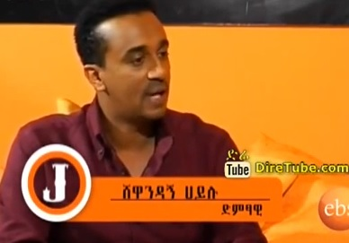 Jossy In Z House Show - Meet Artist Shewandagne Hailu and Story's about His New Album