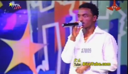 Behailu Sisay Vocal Contestant - 3rd Audition Addis Ababa
