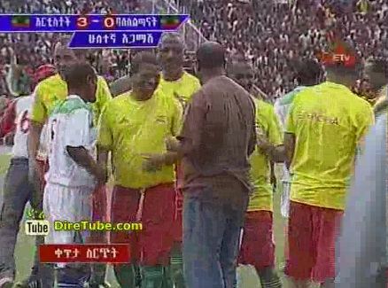 Ethiopian Artist 3:0 Gov't Officials Second Half - Live!