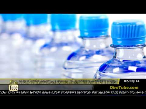 Standards Agency gave Five Months deadline for Water Bottling Companies