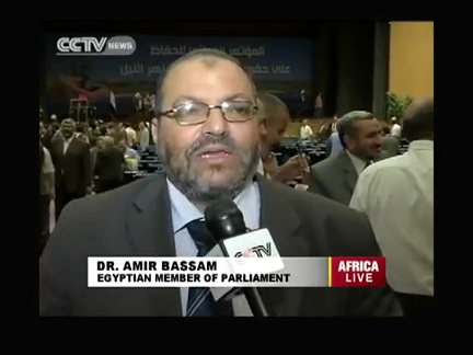 Egyptian Political Officials and Egyptian People on Ethiopian Dam