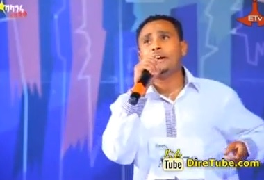 Melkamu Vocal Contestant 2nd Round Addis Ababa