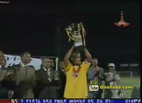 Addis Ababa City Cup will Open on Sunday