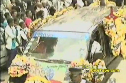 Demissie Damte Funeral Held in Addis today