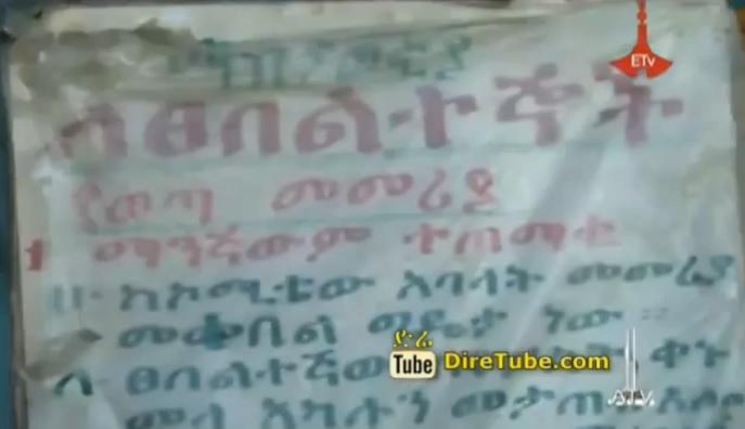 Debre Birhan Police Arrested a Fraudster