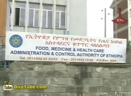 Ethiopia uses 25% of it's own medicine product