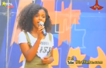 Yeabsera Getachew Vocal Contestant From Harar