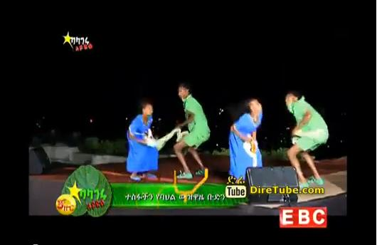 Tesfachen Traditional Dance Crew Perform in Gondar Audition