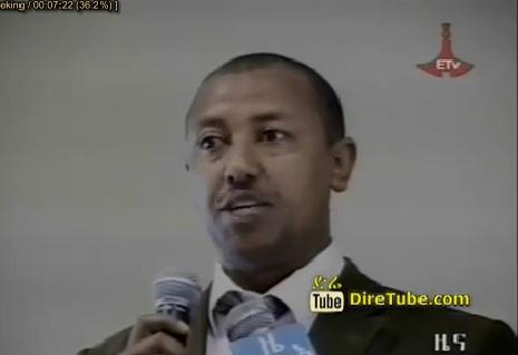 Ethiopian News - The Latest Full Amharic News Jan 12,2013
