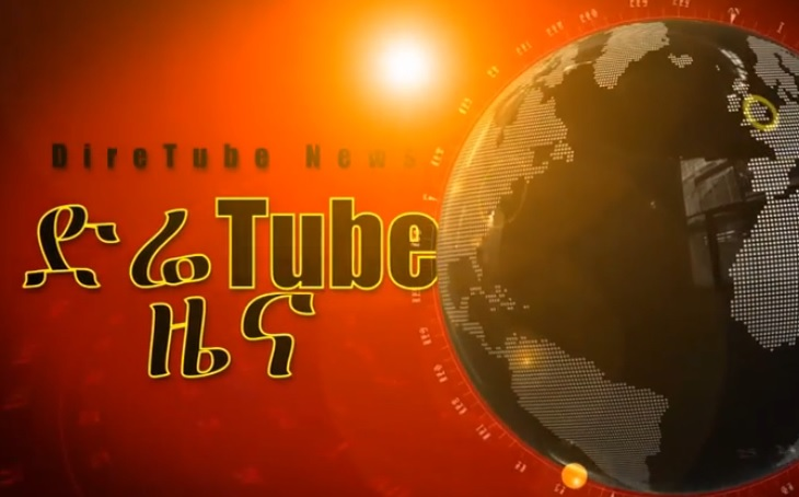 Addis to host an Ethio- Egyptian business Forum