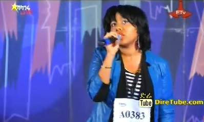 Bountu Aman Vocal Contestant 2nd Round, Addis Ababa