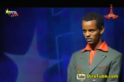 Fasil Ayalew Vocal Contestant 2nd Round, Addis Ababa