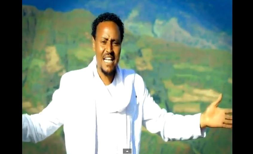 Lefewnana (ለፈውናና) - [New Ethiopian Music Video 2015]