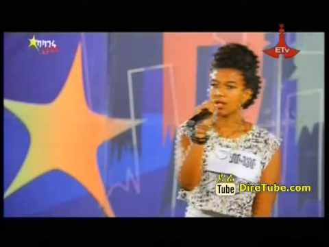 Elbetel Yohannes - Contestant from Dire Dawa