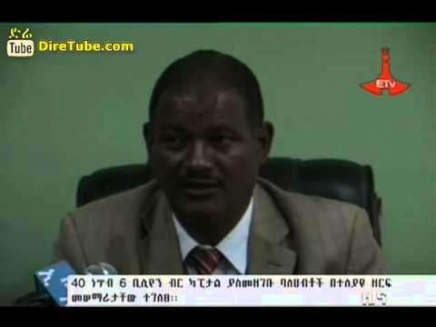 The Latest Amharic News From ETV Jun 26, 2014