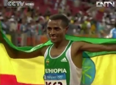 Ethiopia's Home of Athletics Champions
