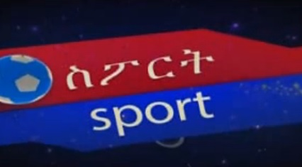 The Latest Sport News Sep 3, 2013