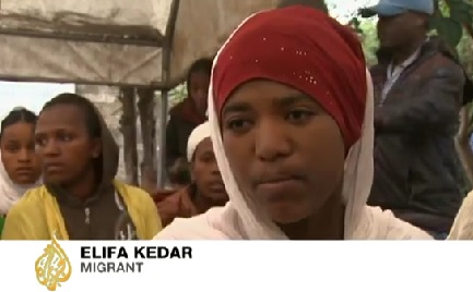 Ethiopia's Unemployment Pushes Young People to Extremes