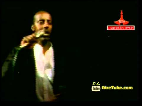 Anchim Endene [Ethiopian Oldies]