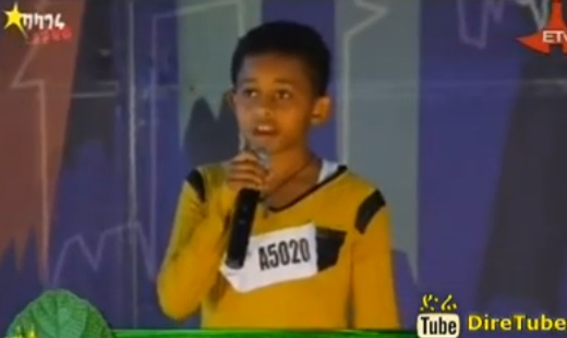 Abrham Kefele Vocal Contestant from Jijiga