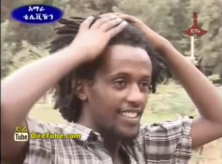 Western Fashion and Style Influence on Ethiopian Tradition - ባህሌን ያያችሁ?