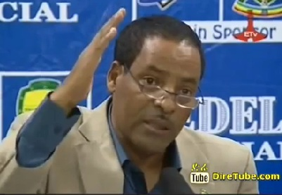 Ethiopian Football Federation Panel Discussion and Other Sport Highlights