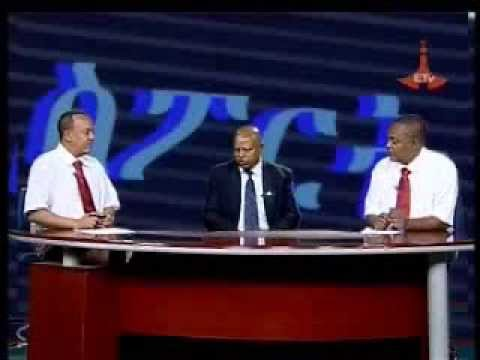 Discussion on Ethiopian FootBall Part - 1