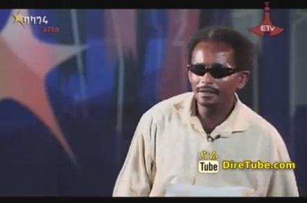 Teshale Waritu 1st Round Episode 11