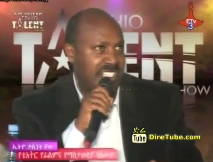 The Latest Episode of Ethio Talent Show