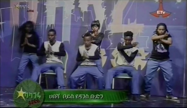 Habsa Bo's Dance Group Round 1 Episode 39