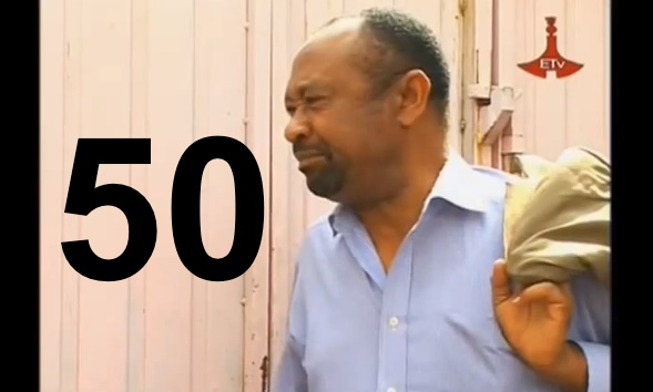 Ethiopian Comedy Series from ETV - Episode 50