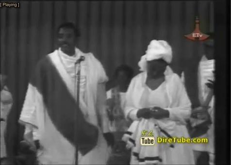 Ethiopian Old Classic