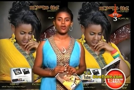 The Latest EthioTalent Show Apr 05, 2014