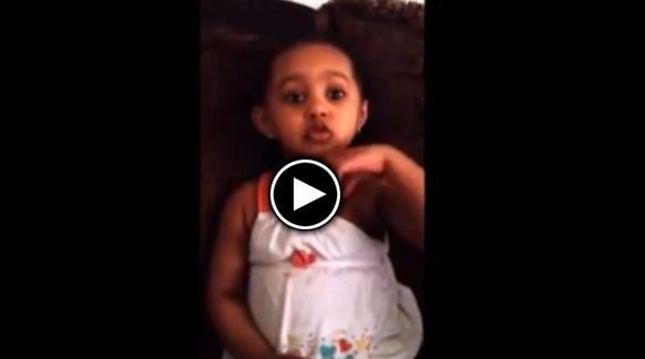 The First Ethiopian VINE Compilation