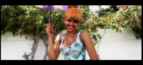 Yene Yegele [New! Amharic Music Video]