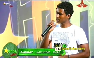Yedenekachew Debissa Nazerat City Audition Final