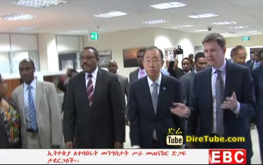 The Latest Amharic Evening News From EBC October 28, 2014
