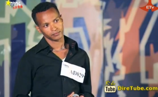 Zeray Ashenafi Balageru Idol Vocal Contestant 2nd Audition