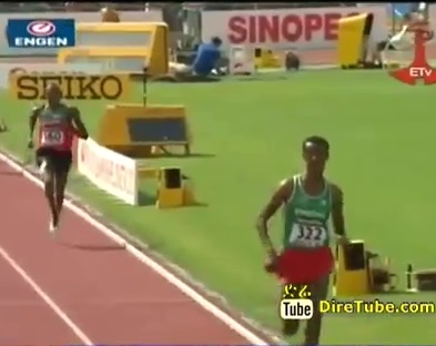 Team Ethiopia in Ukraine for Youth Championships