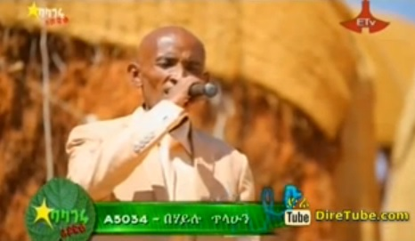 Behailu Tilahun Vocal Contestant from Jijiga