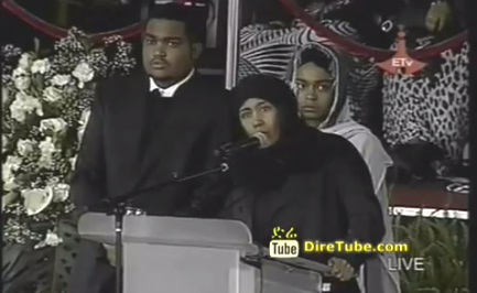 Meles Funeral - Touchy and Emotional Speech by Azeb Mesfin at Mesqel Square