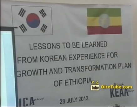 Association discusses Korean experience